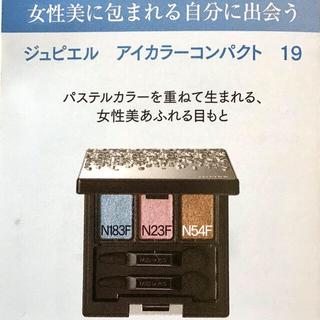 メナード(MENARD)のメナード ジュピエル アイカラーコンパクト 19 美品(アイシャドウ)
