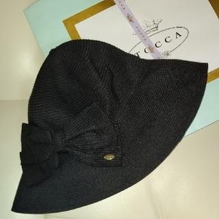 TOCCA - TOCCA  リボン付きハットUV帽子  エムズグレイシー ランバンオンブルー