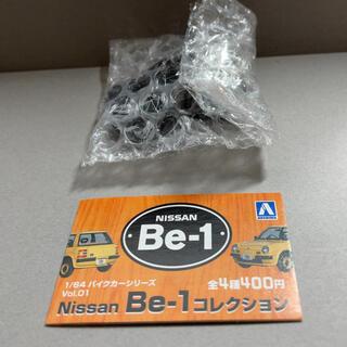 アオシマ(AOSHIMA)のアオシマ1/64パイクカーシリーズvol.01 日産Be-1 ブラックベリー(ミニカー)