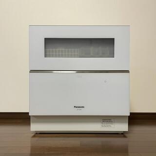 Panasonic - NP-TZ200
