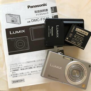 パナソニック(Panasonic)のパナソニック LUMIX DMC-FX40 シルバー(コンパクトデジタルカメラ)