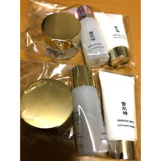 セッキセイ(雪肌精)の雪肌精 ミニボトルセット 2袋(サンプル/トライアルキット)