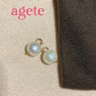 agete - アガット/agete/K10YG淡水パールピアスチャーム/新品未使用