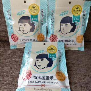 イシザワケンキュウジョ(石澤研究所)の毛穴撫子 お米のマスク(10枚入)×3袋(パック/フェイスマスク)