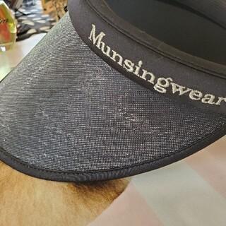 マンシングウェア(Munsingwear)の値下げしました!マンシングウエア キャップ(キャップ)