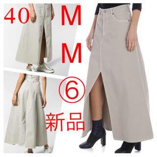 エムエムシックス(MM6)の新品 mm6 メゾンマルジェラ キャンバス スリット ロングスカート(ロングスカート)