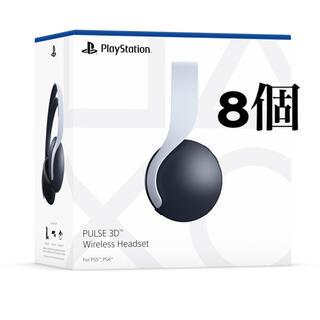 プレイステーション(PlayStation)のpulse 3d ワイヤレスヘッドセット ps5 ヘッドセット ps5ヘッドホン(ヘッドフォン/イヤフォン)