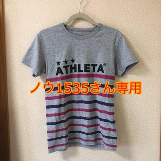 アスレタ(ATHLETA)の値下げ アスレタ Tシャツ サイズS(ウェア)