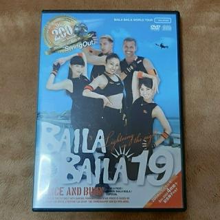 BAILA BAILA Vol.19(スポーツ/フィットネス)