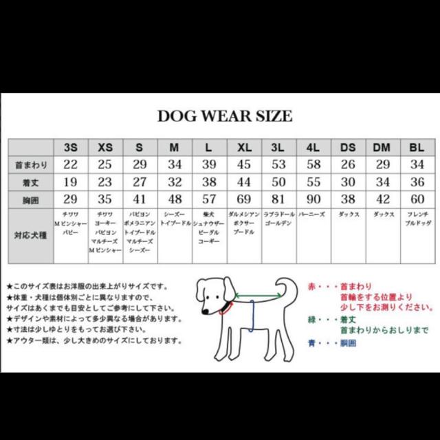 DOG DEPT(ドッグデプト)のDogdept 犬 服 3点セット  その他のペット用品(犬)の商品写真