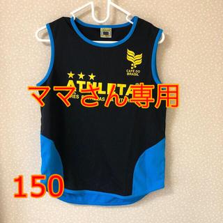 アスレタ(ATHLETA)の値下げ アスレタ ノースリーブシャツ 150サイズ(ウェア)
