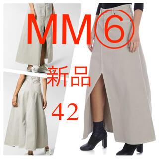 エムエムシックス(MM6)の新品 mm6 メゾン マルジェラ コットンキャンバス スリット ロングスカート(ロングスカート)