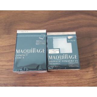 MAQuillAGE - マキアージュ ドラマティックパウダリーEX&コンパクトケース