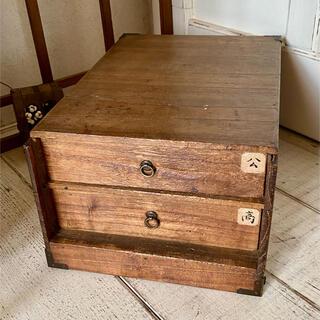古道具 こっくり木味 明治時代 桐の抽斗木箱 小引き出し 収納 インテリア 骨董