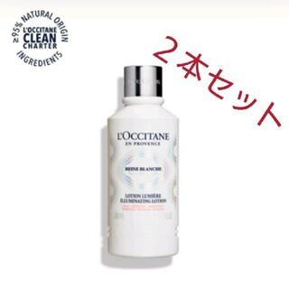 L'OCCITANE - 【新品】ロクシタン レーヌブランシュ イルミネイティングフェイスウォーター 2本
