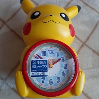 セイコー(SEIKO)のピカチュウ おしゃべり目覚まし時計(キャラクターグッズ)