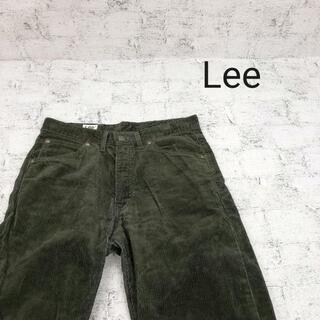 リー(Lee)のLee リー コーデュロイパンツ(デニム/ジーンズ)
