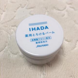 イハダ 薬用とろけるバーム 20g(フェイスオイル/バーム)
