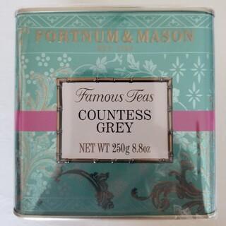 カウンテスグレイ250g ルーズリーフ紅茶茶葉 フォートナム&メイソン(茶)