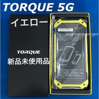 キョウセラ(京セラ)のTORQUE 5G KYG01 イエロー 新品未使用 au 防水 SIMフリー(スマートフォン本体)