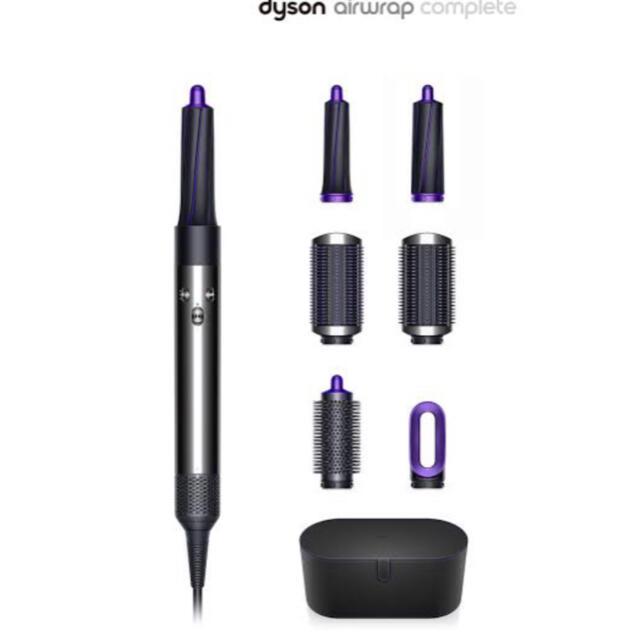 Dyson(ダイソン)のダイソン Airwrap ヘアスタイラー 直営店限定カラー スマホ/家電/カメラの美容/健康(ドライヤー)の商品写真