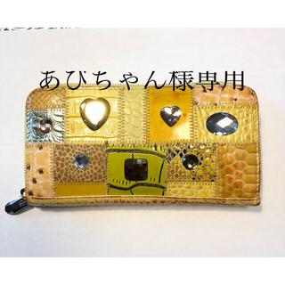 アビステ(ABISTE)の⭐️MICHELANGELO⭐️ 財布(財布)