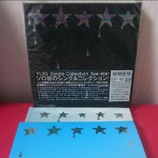 YUKIアルバム「five-star」シングルコレクション初回仕様(ポップス/ロック(邦楽))