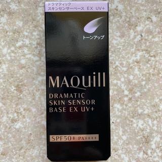 MAQuillAGE - マキアージュ ドラマティックスキンセンサーベース25ml