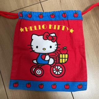 キティちゃん巾着袋