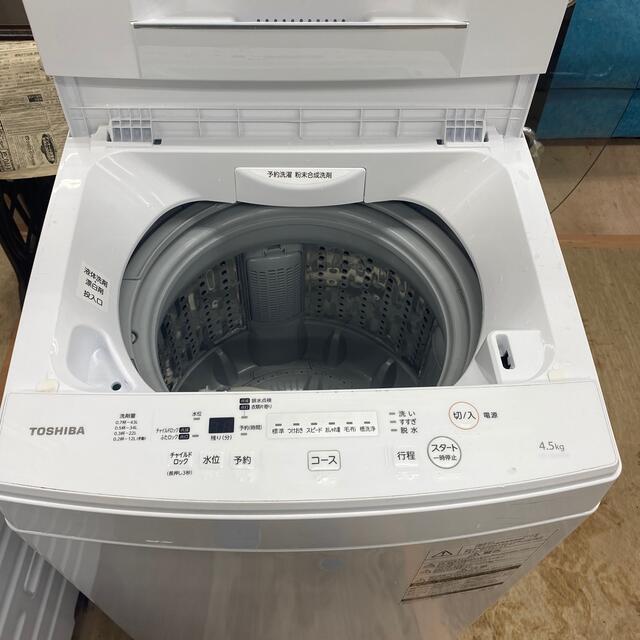 東芝(トウシバ)の洗濯機 2019年式 スマホ/家電/カメラの生活家電(洗濯機)の商品写真