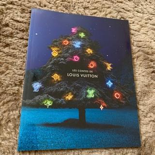 ルイヴィトン(LOUIS VUITTON)のルイビトン カタログ(ファッション)