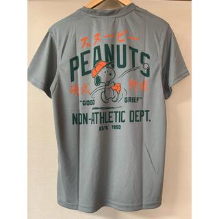 ピーナッツ(PEANUTS)の新品 タグ付き スヌーピー ドライメッシュ Tシャツ   Lサイズ(Tシャツ/カットソー(半袖/袖なし))