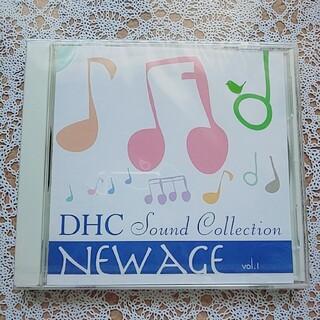 ディーエイチシー(DHC)の【未開封】DHC Sound Collection NEW AGE Vol.1 (ヒーリング/ニューエイジ)