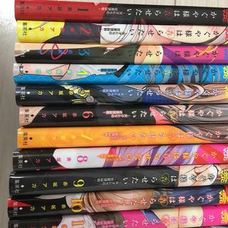 かぐや様は告らせたい 1-18巻、小説版、同人版1.2巻セット(青年漫画)