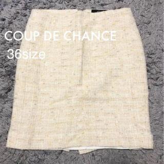 クードシャンス(COUP DE CHANCE)のクードシャンス♡ツイードスカート【新品未着用】(ミニスカート)