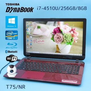 東芝 - 東芝 薄型ノートパソコン 高性能Corei7 ブルーレイ搭載 WEBカメラ内蔵