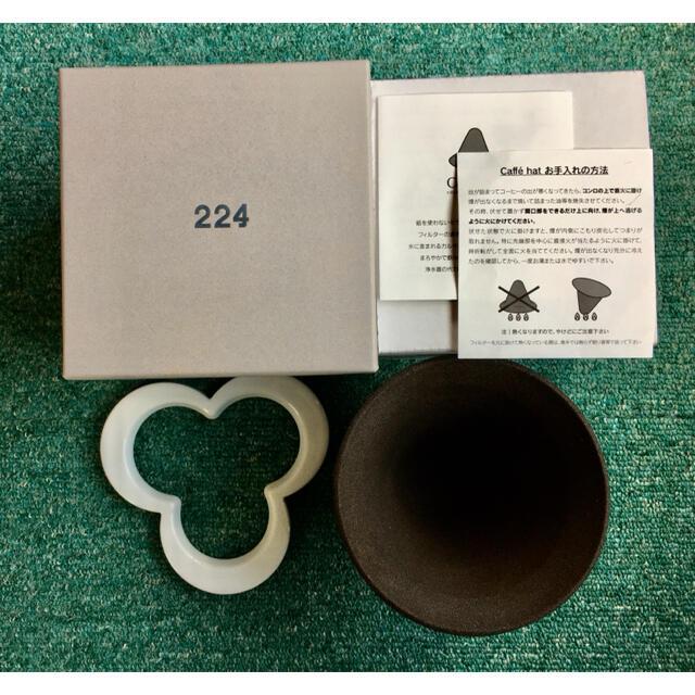 コーヒーフィルター セラミックコーヒーフィルター ハンドメイドの生活雑貨(キッチン小物)の商品写真