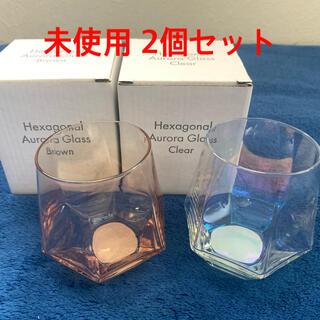 スリーコインズ(3COINS)の【3coins/スリーコインズ】 web販売限定品六角オーロラグラス 2個セット(グラス/カップ)