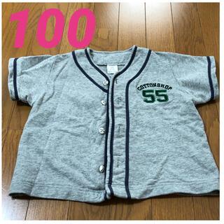 半袖Tシャツ 100cm、Tシャツ100cm、前ボタン、ユニホーム風、グレー(Tシャツ/カットソー)