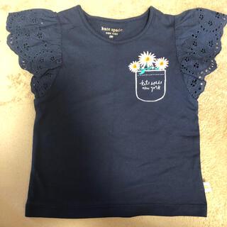 ケイトスペードニューヨーク(kate spade new york)のTシャツ kids(Tシャツ/カットソー)