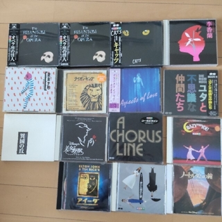 劇団四季 CD(ミュージカル)