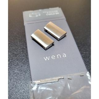 ソニー(SONY)のwena wrist pro 22mmエンドピース シルバーWB-EP220/S(その他)