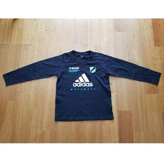 adidas - アディダス 140センチ 長袖Tシャツ