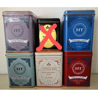 ハーニーアンドサンズ HARNEY&SONS 5種1セット(茶)