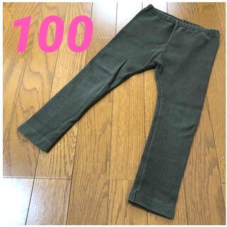 ユニクロ(UNIQLO)のパンツ 100cm、ユニクロ、長ズボン 100cm、細身タイプ(パンツ/スパッツ)
