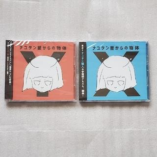 ナユタン星からの物体 X , Y / CDアルバム(ボーカロイド)