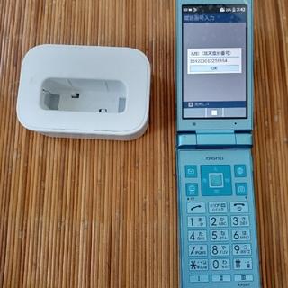 キョウセラ(京セラ)のDIGNO  702KC  中古品(携帯電話本体)