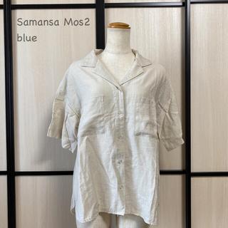 サマンサモスモス(SM2)の♡Samansa  Mos2 カットソー(カットソー(長袖/七分))