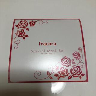 フラコラ - フラコラ スペシャルマスク