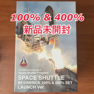 MEDICOM TOY - SPACE SHUTTLE BE@RBRICK LAUNCH 100 & 400